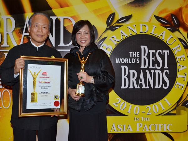 Sunrider Best Brands Award