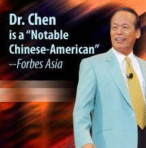 Dr. Chen and Forbes Asia Cover